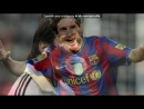 «Messi and FC Barcelona» под музыку Tony Dize - Castigala(OST Фарсаж 6). Picrolla